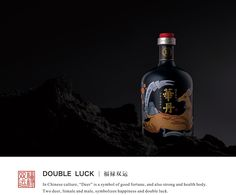 WELL-DONE HEALTHY WINE 华丹养生酒 on Behance