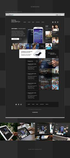 Galaxy S4 website concept by Anton Skvortsov