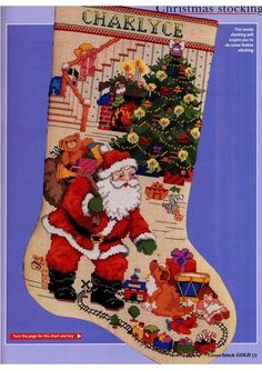 Santa by Train Set Christmas Stocking 1/7