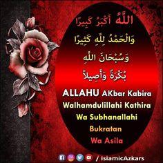 Hadith, Quran, Allah, Islamic, God, Allah Islam