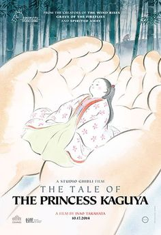 GKIDS – The Tale of The Princess Kaguya - Saw this recently! It is really amazing. The art  and animation are simple and stunning.