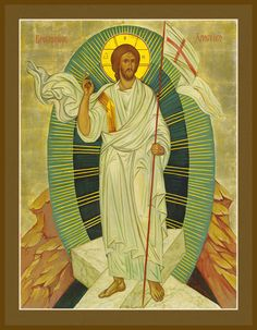 The Resurrection of Christ icon, by the hand of Archimandrite Cyprian Christ Is Risen, Christ The King, Byzantine Icons, Byzantine Art, Religious Icons, Religious Art, All Archangels, Images Of Christ, Christian Artwork