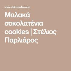 Μαλακά σοκολατένια cookies | Στέλιος Παρλιάρος Biscuit Cookies, Biscuits, Crack Crackers, Cookies, Biscuit, Cookie Recipes