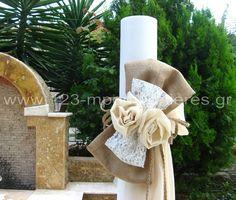 ΓΑΜΟΣ :: ΛΑΜΠΑΔΕΣ ΓΑΜΟΥ :: Λαμπάδες Γάμου Στολισμένες :: ΛΑΜΠΑΔΕΣ ΓΑΜΟΥ ΜΕ ΛΙΝΑΤΣΑ ΚΑΙ ΔΑΝΤΕΛΑ - ΚΩΔ.: LMD5478