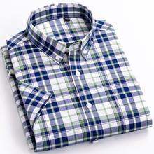 Men's Casual Short-Sleeve Checkered Shirts Standard-fit Summer Thin So – Ifomt Dickies Shorts, Shirt Sleeves, Types Of Shirts, Casual Shirts, Men Casual, Mens Fashion, Mens Tops, Plaid Dress, Dress Shirts