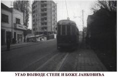 Corner of Vojvode Stepe and Boze Jankovica streets in Belgrade ~ Serbia
