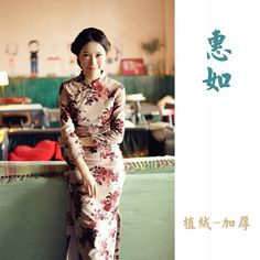 Three Crown 2012 new autumn and winter long-sleeved retro improved thick cotton flocking long cheongsam Huiru 7 points