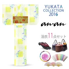 2016 Summer anan Patrinia Scabiosaefolia Yellow 11 items set