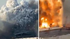 Beirut Explosion, Shot Show, Survival, Clouds, In This Moment, Free Email, Alternative News, Explosions, News Articles