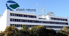 أسعار الانترنت في الجزائر بداية من جانفي 2019 Mobiles, Multi Story Building, Blog, Business, Mobile Phones, Blogging