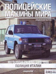 Мультик аниме школа мертвецов 2 сезон