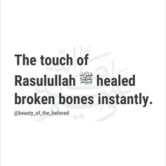 May our hearts be healed through the praise of Rasulullah صل الله عليه وسلم. Sunnah Prayers, Prophets In Islam, Saw Quotes, Allah Quotes, Hadith Quotes, Prophet Muhammad Quotes, Islam Religion, True Religion, Islamic Posters