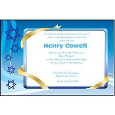 Star of David Gold Personalized Invitations from Windy City Novelties