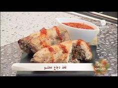 """خفيف ظريف : مع الشاف فارس تحضير طبق """" كانيلوني بالجبن و الفطر """" - Samira Tv - YouTube"""