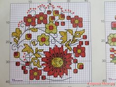 Cross-stitch Country Mason Jar Top Set, part 3...  color chart on part 5...   Gallery.ru / Фото #3 - вышивка схемки разное - pedak