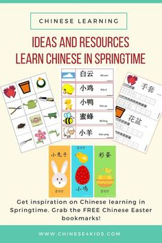 Ideas and resources to make Chinese fun to learn at Springtime: What to learn and how to learn? Plus a cute printable of Chinese Easter Bookmarks for Hello English, Chinese Lessons, Chinese Writing, Learn Chinese, Chinese Language, China, Stories For Kids, Fun Learning, Classroom Management