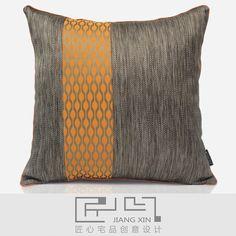 匠心宅品 现代东南亚样板房/软装靠包抱枕 橘咖提花方枕(不含芯