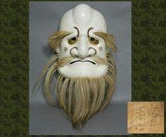 Very RARE! Japanese ROJIN SENNIN Scholar Buddha God Folk Noh Mask
