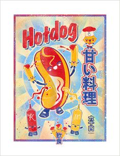 "https://flic.kr/p/9sN2j9 | Hotdog | 8.5x11"" Print. Available at www.64colors.bigcartel.com"