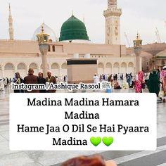 Prophet Muhammad Quotes, Beautiful Islamic Quotes, Madina, Islam Quran, Allah, Taj Mahal, Qoutes, Faith, Thoughts