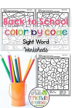 Make back to school for the first day, week and month less stressful with ready to go, no prep sight word coloring activities. These are great for individualized word work! Dolch Sight Words, Sight Word Worksheets, Kindergarten Lesson Plans, Preschool Kindergarten, Color Activities, Reading Activities, School Lessons, Math Lessons, Sight Word Coloring