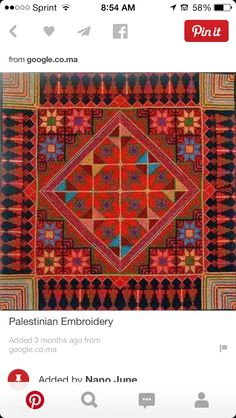 In the city of Hebron, Palestinian women produce embroidery based on traditional patterns like this pillow, sold via the Friendship and Peace Society. Great colour design for a crochet rug. Embroidery Applique, Cross Stitch Embroidery, Cross Stitch Designs, Cross Stitch Patterns, Palestinian Embroidery, Cross Stitch Needles, Textiles, Cross Stitching, Textile Art