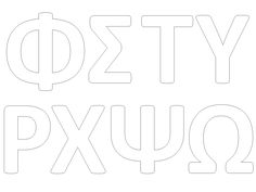 Greek Alphabet, Create Your Own Website, Alphabet Activities, Autumn Activities, Learn To Read, Literacy, Language, Classroom, Writing