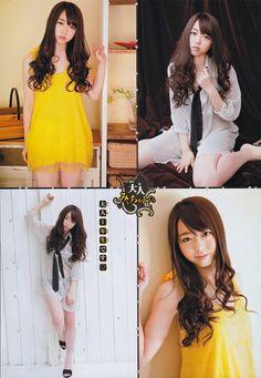 Minegishi Minami #AKB48