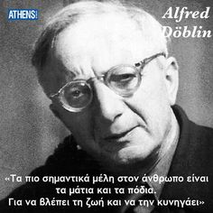 O Alfred Döblin γεννήθηκε στις 10 Αυγούστου 1878.