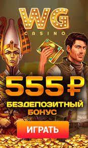555 казино онлайн играть в фарминг симулятор 2015 карты