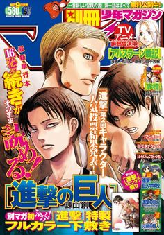 Read Shingeki no Kyojin Monarch of the Walls (MS Version) online. Shingeki no Kyojin Monarch of the Walls (MS Version) English. You could read the latest and hottest Shingeki no Kyojin Monarch of the Walls (MS Version) in MangaHere. Mega Anime, Anime In, Photo Manga, Poster Anime, Images Murales, Japanese Poster Design, Posters Vintage, Japon Illustration, Cute Poster