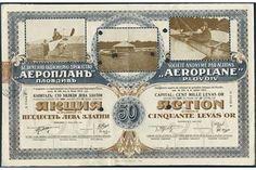 """Société Anonyme par Actions """"Aeroplane"""" Plovdiv. Aktie 50 Levas. Plovdiv, 1. Juin 1912. #1949. La"""