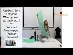 Обувь своими руками из шерсти. Мармаруни в Шкатулочке - YouTube