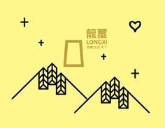 """Check out new work on my @Behance portfolio: """"Long Xi Awards Nova Competition 2015 (KL Area)"""" http://be.net/gallery/35421423/Long-Xi-Awards-Nova-Competition-2015-(KL-Area)"""