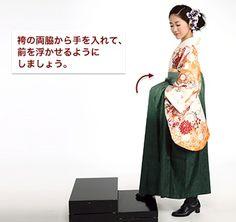 こちらは袴美人.comの「小学校の卒業式で袴を着る場合の注意点」ページです。袴美人.comは、先輩たちの卒業袴スナップや、ヘアカタログ、卒業袴・着物の歴史やお役立ち知識などが分かる、袴情報サイトです。