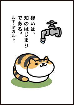 つきみゆい 監修 Hit-Point 第1回【2015年5月29日の金言】 …