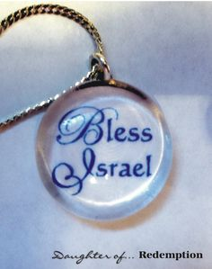 Messianic Jewelry Hebraic Christian Bubble by DaughterofRedemption, $12.75