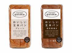 """マイセンのグルテンフリー&玄米粉100%使用の""""玄米パン""""、 『おいしい玄米パン』として3月7日リニューアル発売"""