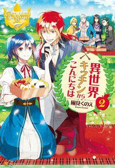 Novels To Read, Manga Couple, Manga Covers, Manga Pictures, Manhwa Manga, Light Novel, Manga To Read, Teen Wolf, Webtoon