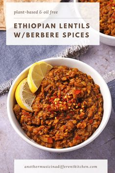 Ready for a dinnertime change? Make Ethiopian lentils with Berbere spice blend - a fragrant and flavorful recipe with red lentils, simmered in a sauce with onions, garlic, ginger and tomatoes with plenty of my homemade Berbere spice blend. #lentilrecipes #Ethiopianrecipes #Africanlentils #vegan #plantbased #berberespice #healthydinner #spicylentils #makespiceblend # misrwat #lentilstew #Ethiopianstew Lentil Recipes, Vegan Dinner Recipes, Veggie Recipes, Whole Food Recipes, Healthy Recipes, Veggie Food, Fast Recipes, Healthy Soup, Veggie Dishes