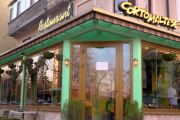 VIDEO. Bucharest Degustation Tour. Episodul 1: Restaurant Corto Maltese Bucharest, Maltese, Gazebo, Outdoor Structures, Tours, Restaurant, Outdoor Decor, Home Decor, Plant