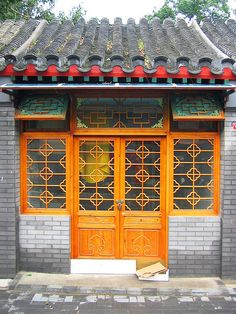 beijing hutong by Cåsbr, via Flickr    In #China? Try www.importedFun.com for award winning #kid's #science  