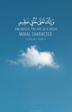 Image de allah, arabic, and verses Best Quran Quotes, Quran Quotes Inspirational, Allah Quotes, Islamic Love Quotes, Muslim Quotes, Hindi Quotes, Qoutes, Islam Beliefs, Islam Quran