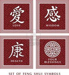 Vector Set Of Feng Shui Symbols Royalty Free Cliparts, Vectors, And Stock .Set Of Feng Shui Symbols Royalty Free Cliparts, Vectors, And Stock . Feng Shui And Vastu, Feng Shui Tips, Feng Shui Colores, Consejos Feng Shui, Feng Shui Symbols, Feng Shui House, Health Symbol, Chinese Symbols, Chinese New Year