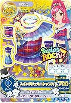 Aikatsu Bandai 1406-14 swing Gemini Tops Rock premium Rare Data Trading Cards 33