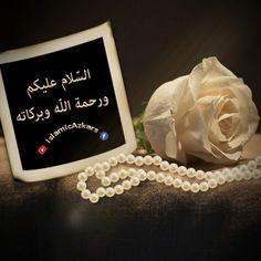 Good Morning Inspiration, Good Morning Images, Salam Image, Assalamualaikum Image, Ramadan Decorations, Islam Facts, Islamic Quotes, Allah, Prayers
