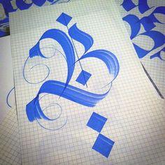 Sergey Shapiro. Lettering design & Calligraphy's