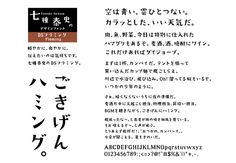 https://www.google.co.jp/search?q=ayumu フォント