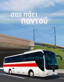 Ε22 ΑΚΑΔΗΜΙΑ - ΣΑΡΩΝΙΔΑ (ΕΧPRESS) http://www.oasa.gr/xpmap.php?id=pe22  http://www.ktelattikis.gr/routes.php   Ανάβυσσος - Σούνιο Παραλιακώς