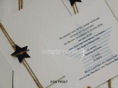 Προσκλητήριο με θέμα το αστέρι: ΚΩΔ PR067